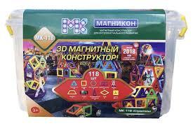 Магнитный <b>конструктор МАГНИКОН</b> Строитель - <b>118</b> деталей ...