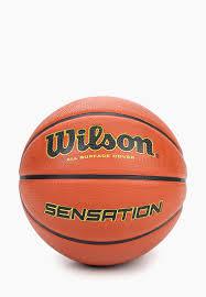 <b>Мяч баскетбольный Wilson SENSATION</b> купить за 1 390 ₽ в ...