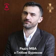 Радіо MBA