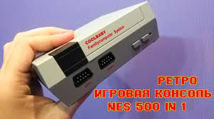 <b>Игровая ретро приставка</b> NES 8bit COOLBABY 500в1 с ...