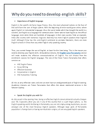 the importance of english essay importance of english essay essay on importance of english language  dprinterfellacom essay on
