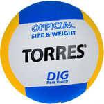 """Купить <b>Мяч волейбольный Torres любительский</b> Dig"""" арт. V20145 ..."""