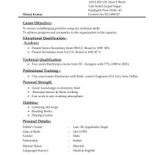 resume  technical skills for resume  corezume coresume  how to write technical resume functional skills resume examples  technical skills for resume