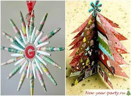 <b>Новогодние поделки из бумаги</b>, 50 фото-идей и мастер-классов ...