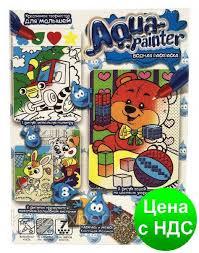 Набор водная <b>раскраска Aqua</b> Painter, <b>Danko toys</b>: купить в ...
