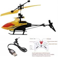 TOY & JOY <b>2-in-1</b> Flying <b>Outdoor</b> Exceed Induction Helicopter with ...