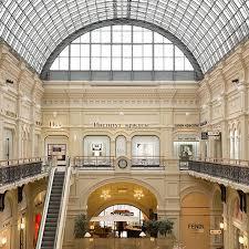 <b>Dior</b> Institut 古姆商场品牌商