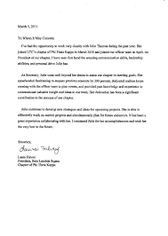 sorority letter of recommendation cover letter sorority letter of recommendation