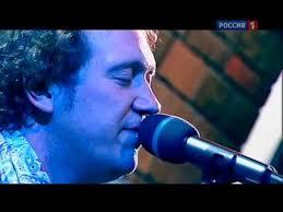 <b>Александр Демидов</b> и группа Бобры - Обними меня - YouTube
