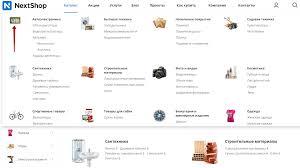 <b>Иконки</b> категорий каталога в выпадающем меню