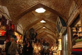 Výsledek obrázku pro بازار تهران
