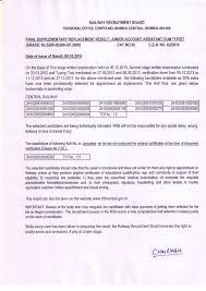 railway recruitment board mumbai result junior account assistant cum typist