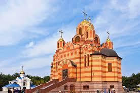 Картинки по запросу Северные врата Днепропетровска