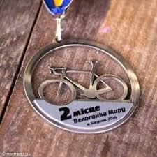 Эксклюзивная <b>медаль</b> по индивидуальной разработке с ...