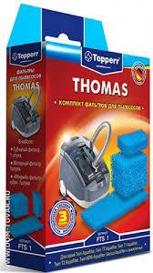 Купить <b>Набор фильтров</b> Topperr для пылесоса Thomas арт. FTS ...