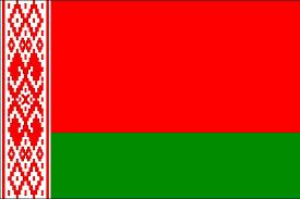 Картинки по запросу герб и флаг беларуси
