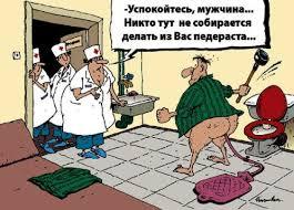 Сегодня на центральных улицах Киева будет перекрыто движение автотранспорта, - КГГА - Цензор.НЕТ 4470