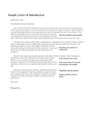 best photos of professional portfolio introduction examples sample portfolio introduction letter