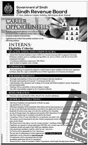 jobs in srb 2016 interns sindh revenue board karachi apply online newspaper dawn