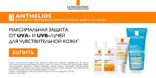 Защита волос - Защита от солнца - Каталог - Центр Здоровья Кожи