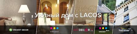 Lacos – больше, чем <b>краски</b>! | ВКонтакте