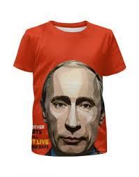 """Детские футболки c необычными принтами """"<b>вежливые люди</b> ..."""