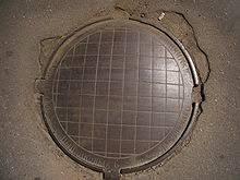 <b>Крышка</b> канализационного люка — Википедия