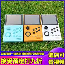 Three Kingdoms 2 Street Machine Palm <b>3.5 Inch Supretro</b> Game ...