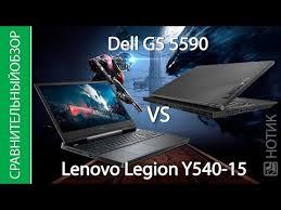 Сравнительный обзор <b>ноутбуков</b> Lenovo Legion Y540-15 и <b>Dell</b> ...