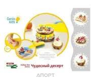 <b>Наборы для творчества Genio</b> Kids: Купить в России   Цены на ...