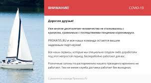 Купить <b>Уд</b>. <b>CATANA EX SPINNING</b> 270M с доставкой по России ...
