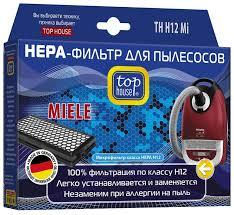 Купить <b>Top House HEPA</b>-<b>фильтр TH</b> H12MI по выгодной цене на ...