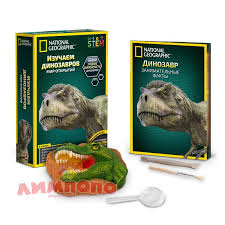 """<b>Изучаем динозавров</b>"". TM <b>National Geographic</b>"