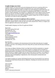 graphic design cover letter cover letter for graphic designer