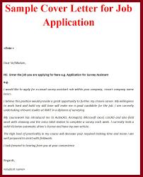 job cover letters templates  seangarrette cojob cover letters templates cover letter format for job application fveh eps