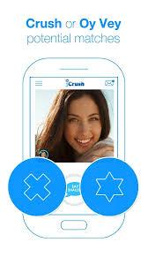 JCrush   Jewish Dating   Android Apps on Google Play JCrush   Jewish Dating  screenshot
