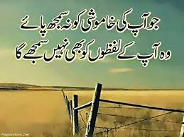 Sad Urdu Love Quotes And Sayings With Pictures | SMS Wishes Poetry ... via Relatably.com