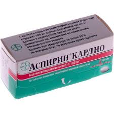 <b>Аспирин Кардио</b> таблетки п.п.о. кишечнораств. <b>100мг</b> 56 шт ...