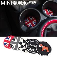 Online Shop <b>1pcs Union Jack</b> Silica Gel <b>Car</b> Cup Mat Pad coaster ...