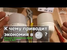 Обзор <b>led ламп</b> E40 мощностью 30w, 40w и <b>50w</b> - YouTube