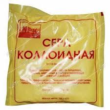 Кашпо пластиковое <b>Румба</b> Лимон d-14 см h-14,5 см 1,5л <b>Пласт</b> ...