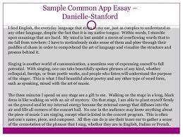 Common Application Essay Help Yale rockkniga com Common App Essay Help College Confidential