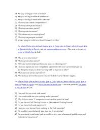 gulf jobs interview questions any interviewer would ask you  2