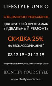 Владимир Носик. Ремонт для актёрской династии