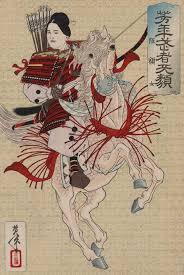 Tomoe Gozen, A <b>Female Samurai</b>,... is listed (or ranked) 2 on the list ...