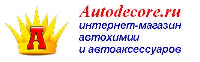<b>Шильдик</b> Хендай <b>GDi</b> алюминиевый - в наличии   Autodecore.ru
