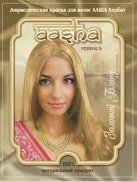 <b>Аюрведическая</b> лечебная <b>краска для волос</b> Золотой блонд ААША