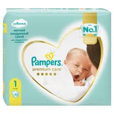<b>Подгузники Pampers Premium</b> Care | Отзывы покупателей