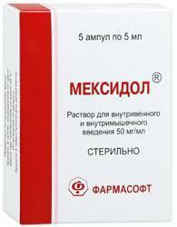 <b>Фармасофт Мексидол Вет</b> антиоксидант <b>5</b>%, <b>5</b> мл в интернет ...