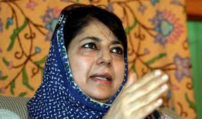 Image result for images of mahbooba mufti